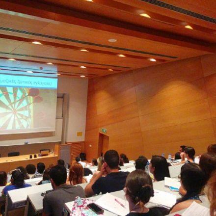 Photo Cyprus University The formula of Success