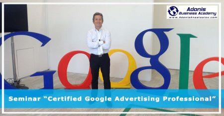Σεμινάριο Certified Google Advertising Professional