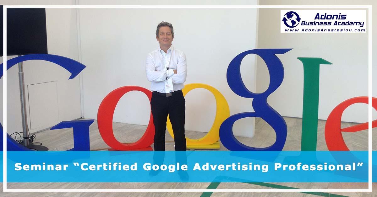 seminar certified google advertising professional in nicosia