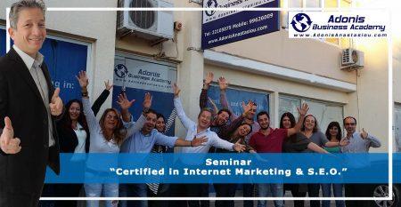 Seminar Certified in Internet Marketing & S.E.O.