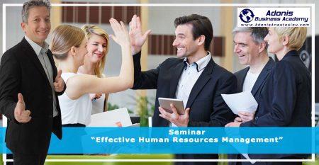 Seminar Effective Human Resource Management Nicosia Cyprus
