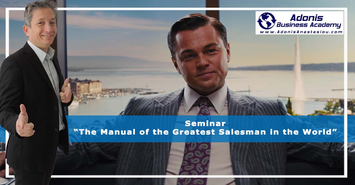 The manual of the greatest salesman in the world