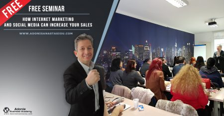 Seminar How Internet Marketing Can Increase Sales