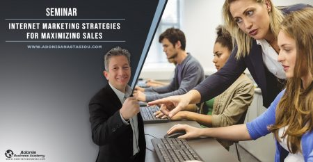 Seminar Internet Marketing Strategies For Maximizing Sales