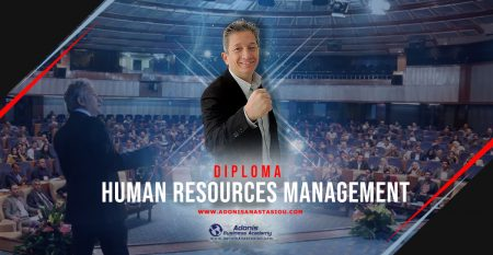 Human Resources Management Diploma
