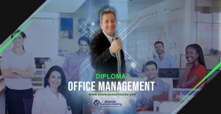 Office Management Diploma Cyprus & Greece