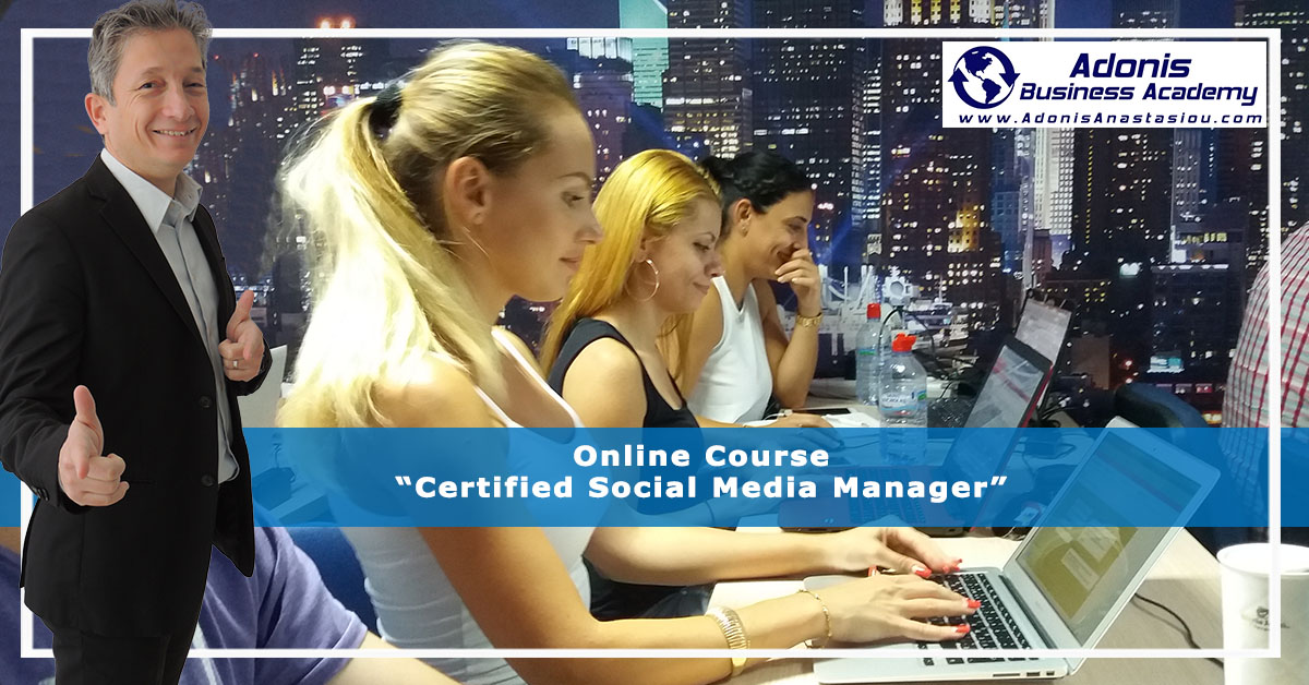 Online Course Certified Social Media Manager
