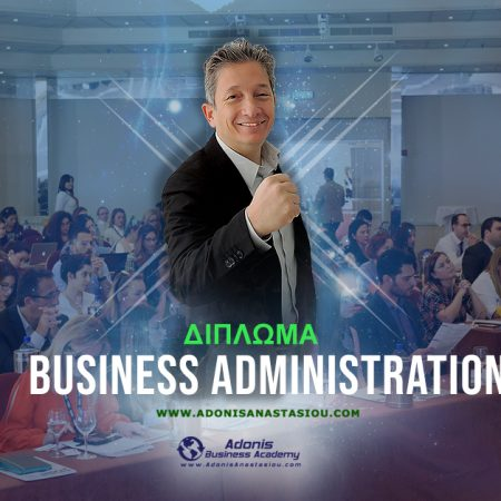Business Administration Diploma