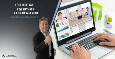 Free Webinar New Methods of HR Management