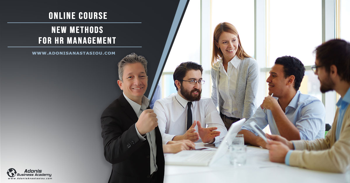 Course New Methods of Human Resources Management