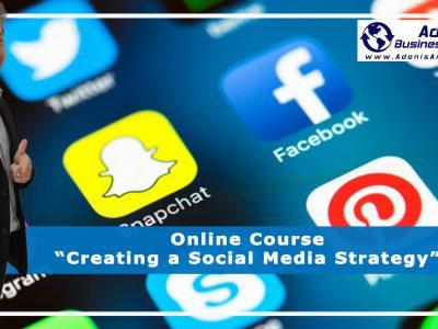 Creating a Social Media Strategy