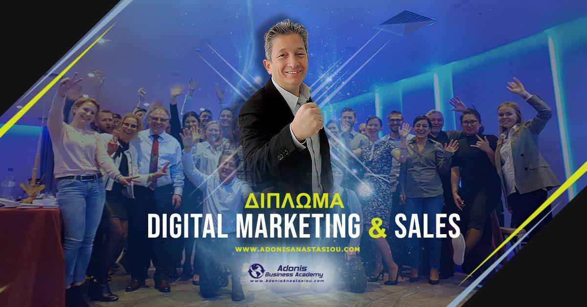Digital Marketing and Sales Diploma