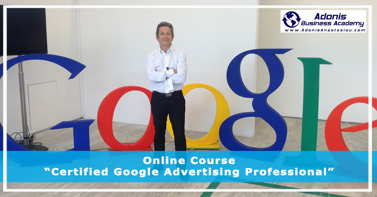 Online Course – Certified Google Advertising Professional
