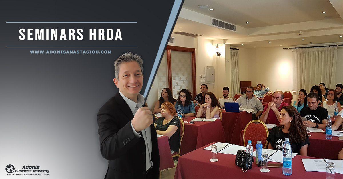 Seminars HRDA