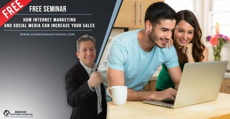 Free Seminar How Internet Marketing Can Increase Sales